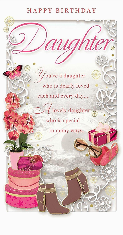 birthday cards for daughter inside ucwords card design