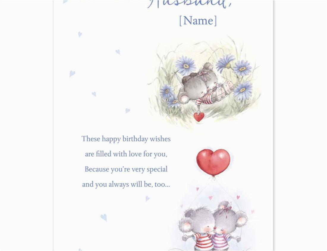 free birthday cards online no membership for keyword