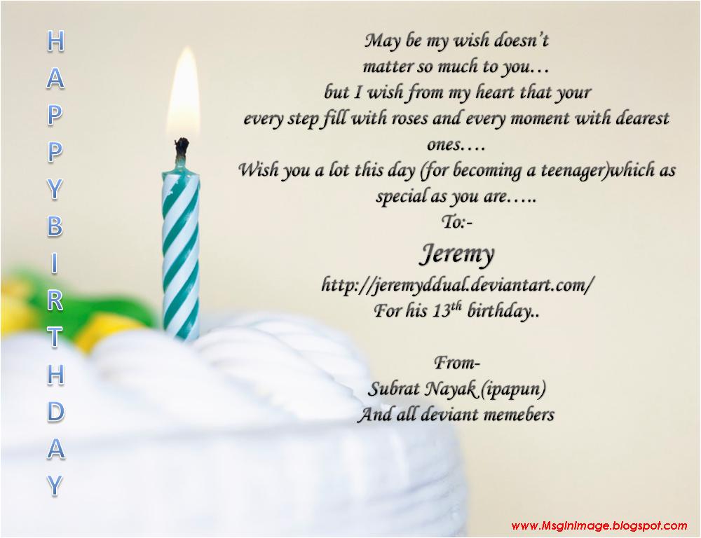 56th birthday quotes quotesgram