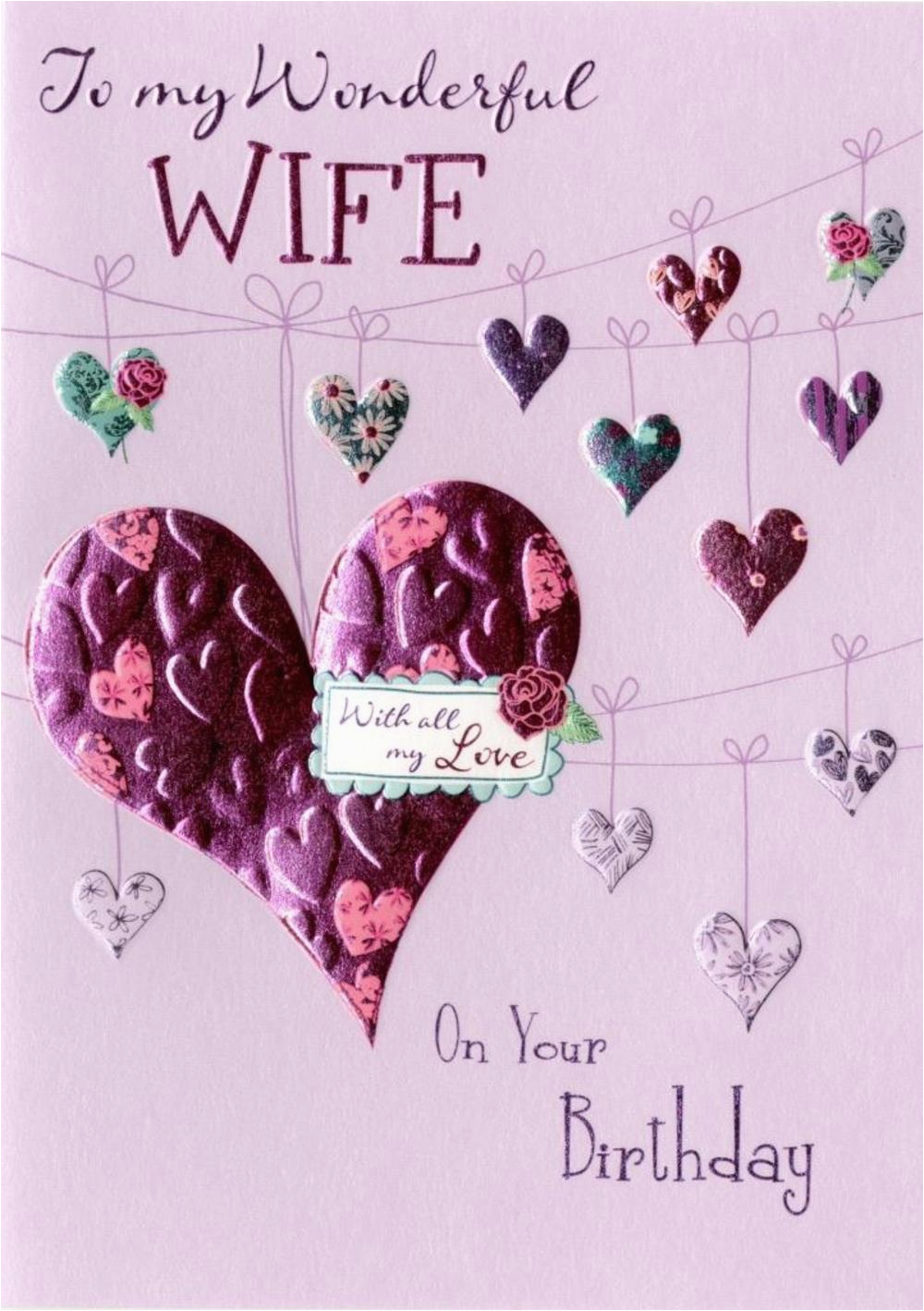 wonderful wife birthday greeting card cards love kates