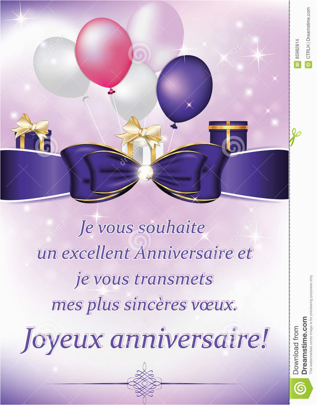 french birthday greeting card with balloons and gifts