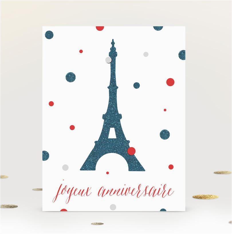 french printable birthday card clementine creative