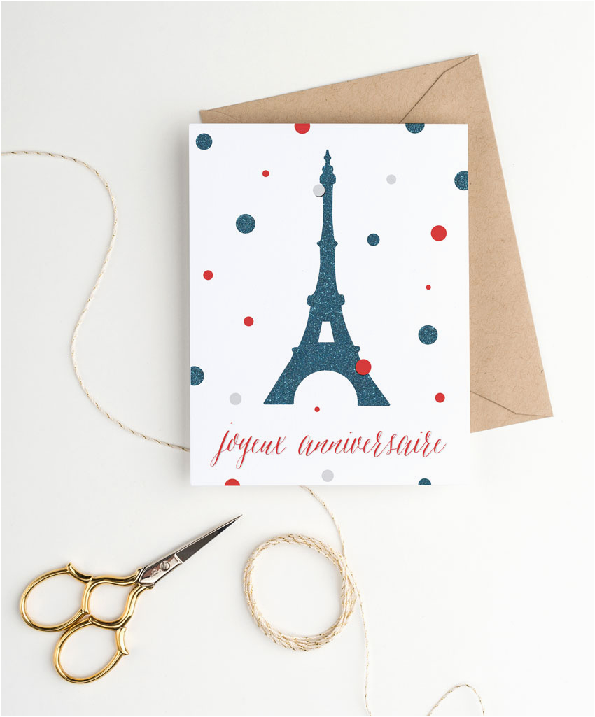 Free French Birthday Cards French Printable Birthday Card