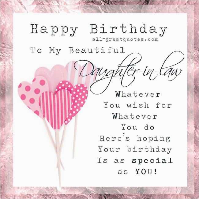 Free Happy Birthday Cards For Daughter In Law Wishes Nicewishes Com