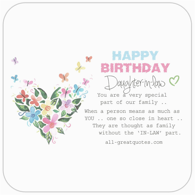 Free Happy Birthday Cards for Daughter In Law Free Facebook Birthday Cards for Daughter Free Facebook