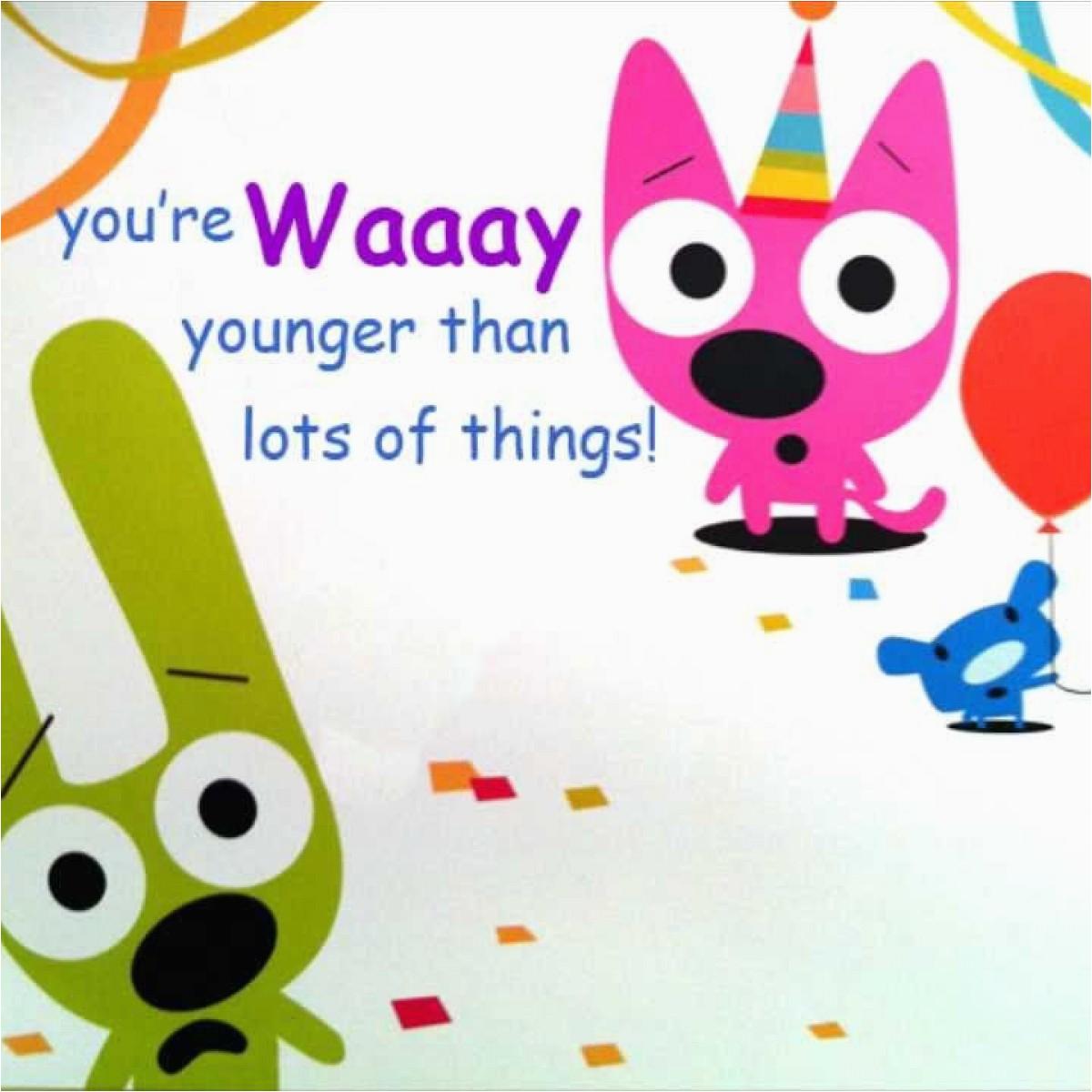talking birthday cards