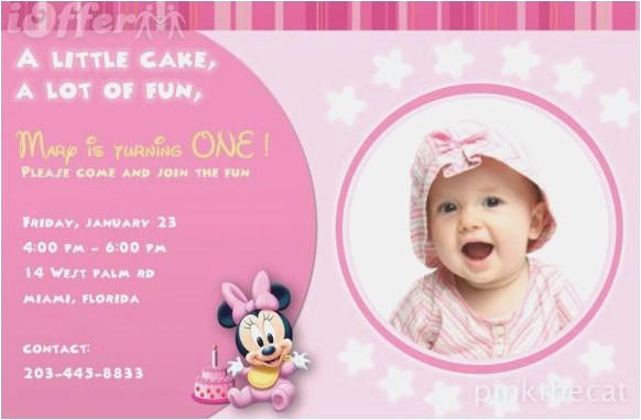 free online first birthday invitation cards draestant info