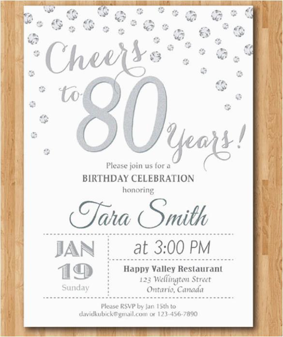 Free Printable 80th Birthday Invitations Templates 21 80th Birthday