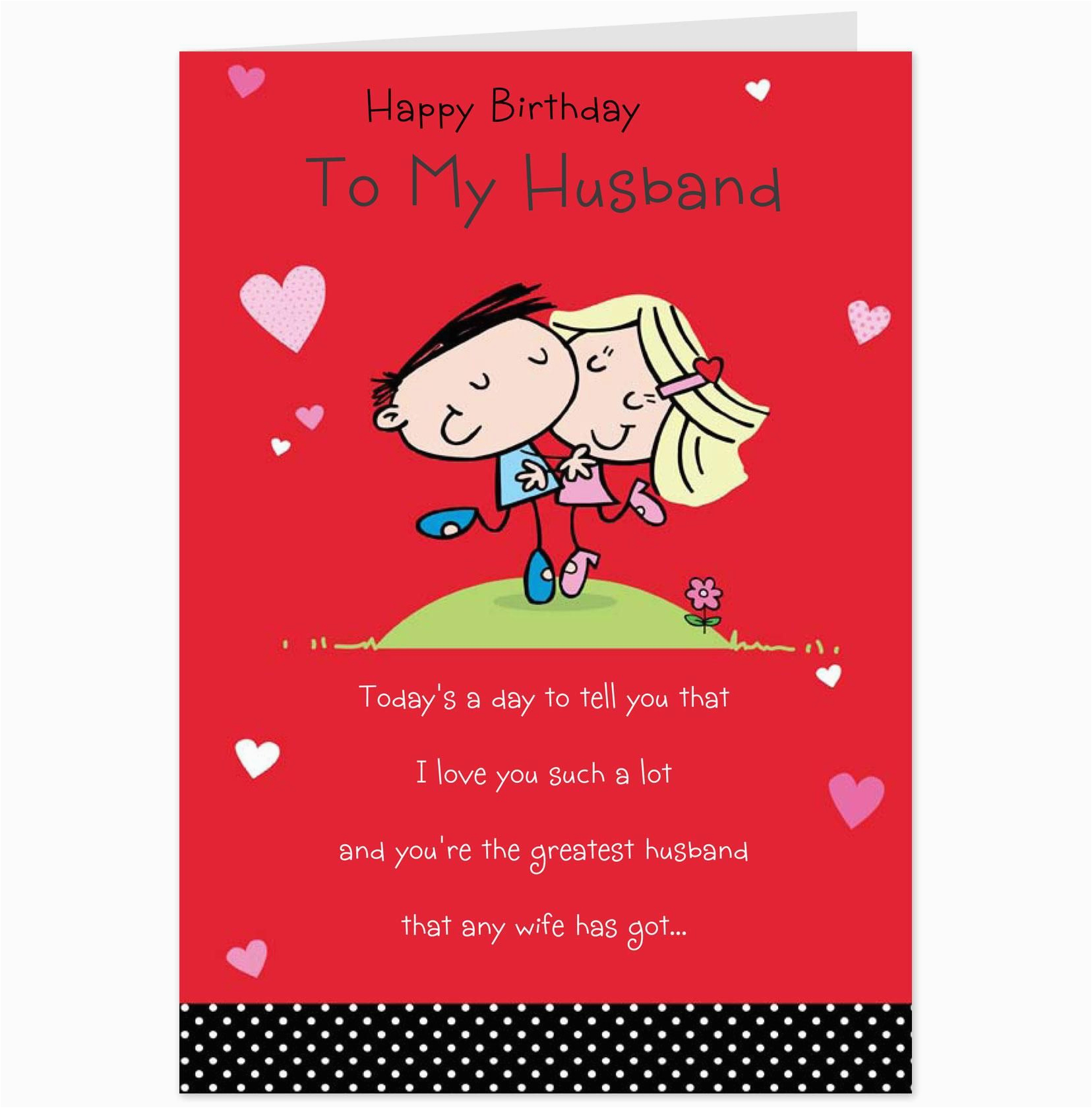 260082947207061635 Birthday Invitations Card Romantic Wishes To From Free Printable Cards For My Husband