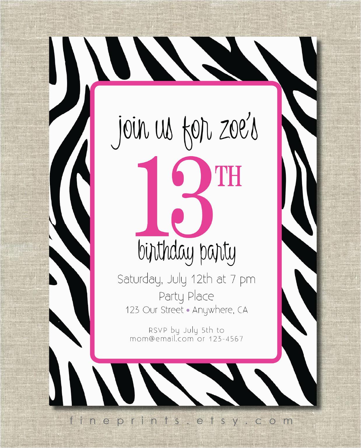 zebra print invitations printable free