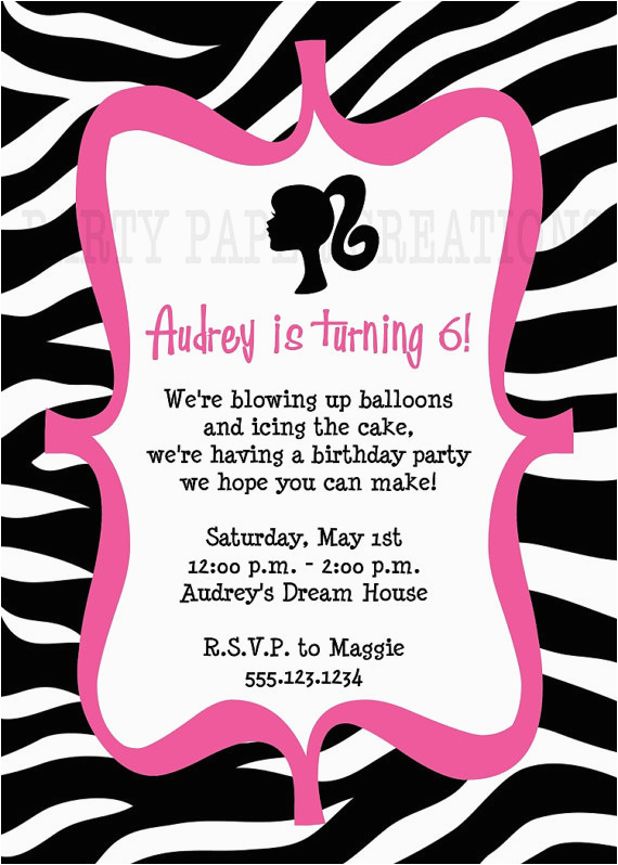 Free Printable Zebra Print Birthday Invitations Free Printable Zebra Print Birthday Invitations Free