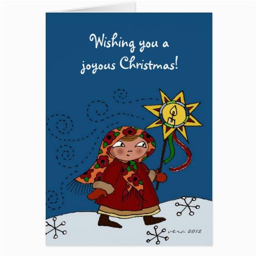 ukrainian christmas star greeting card zazzle