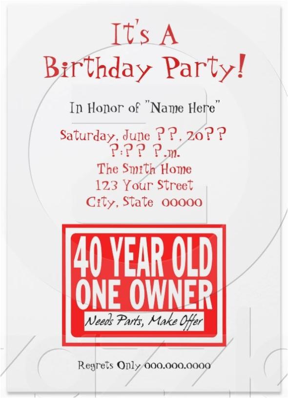 seven funniest invitations