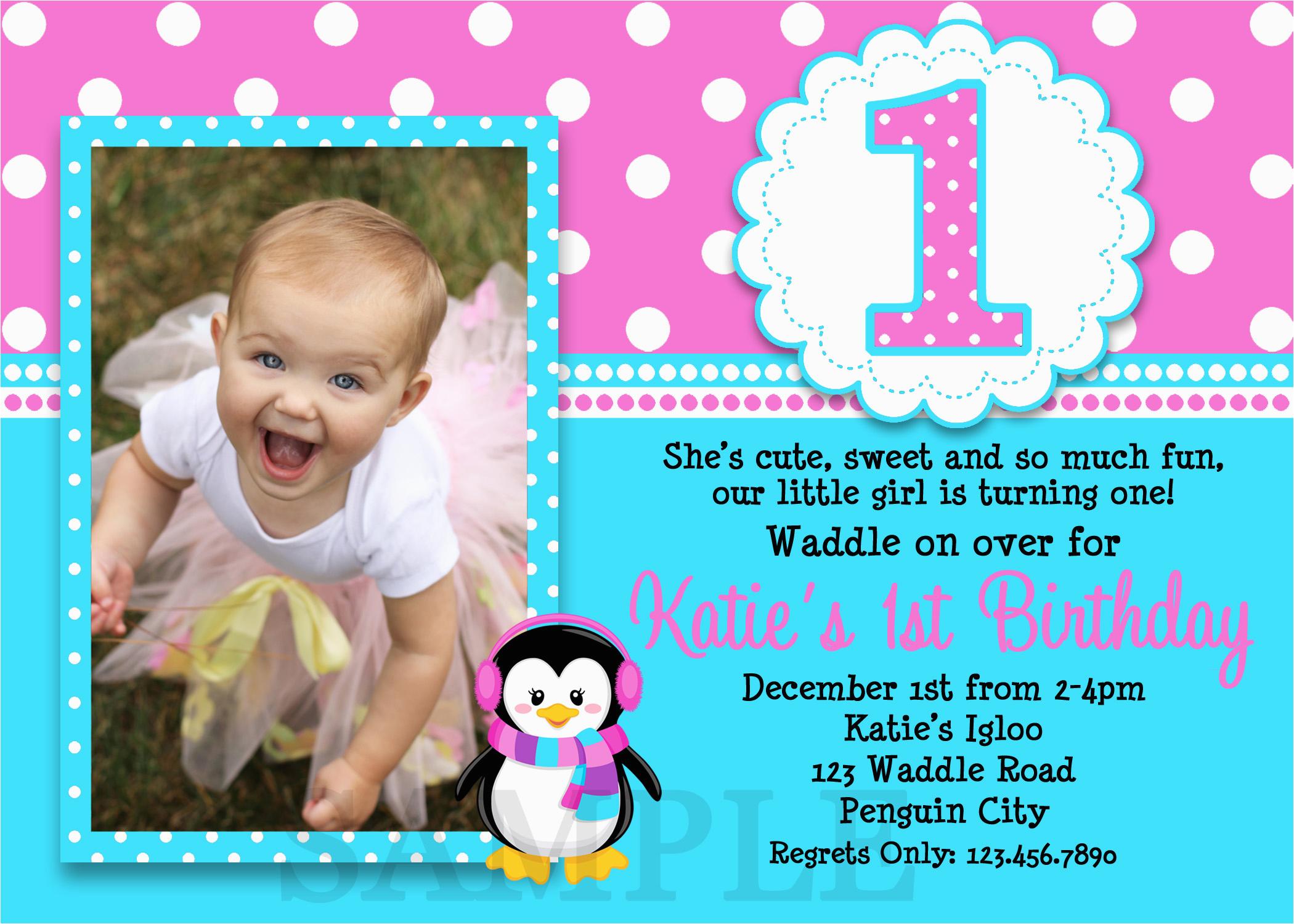 Girl First Birthday Invitations Photo Printable Birthday Invitations
