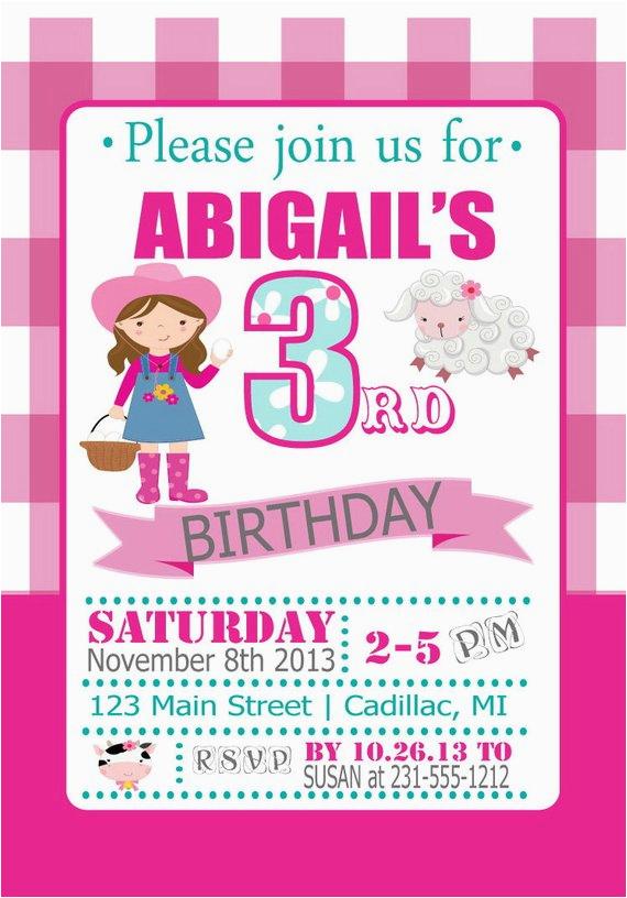 barnyard fun invitation printable girly girl