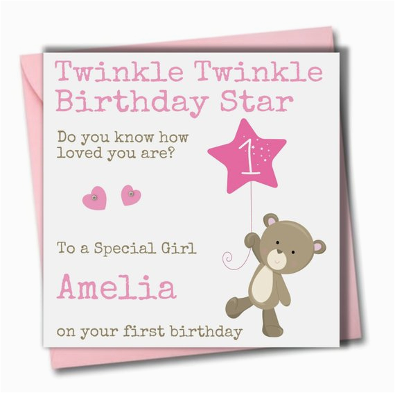 personalised girl birthday card daughter