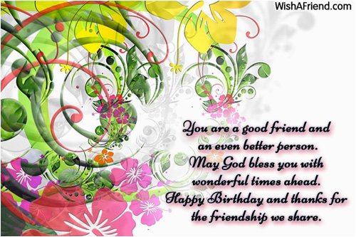 good friendship birthday quotes