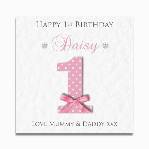 items similar to personalised girls 1st birthday card