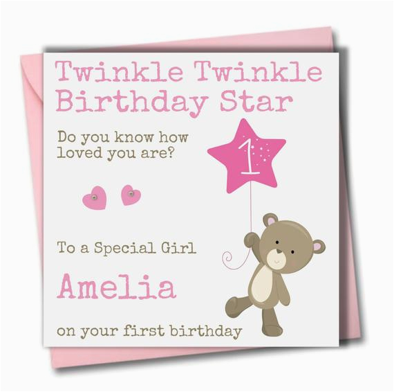 personalised girl birthday card daughter granddaughter