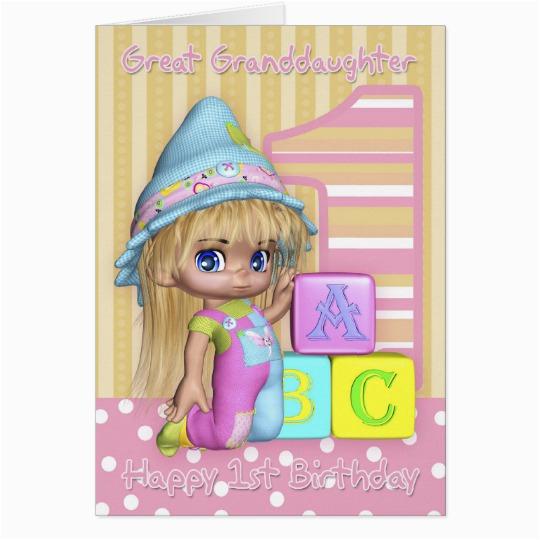great granddaughter 1st birthday card 137582646057867889