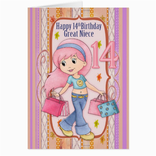 great niece 14th birthday with cute shopping teen card