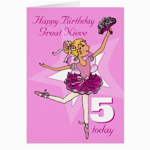 great niece cards great niece card templates postage