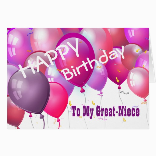 happy birthday pink balloons great niece card zazzle