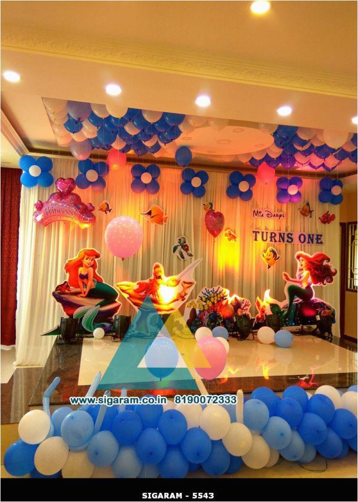 Hall Decorating Ideas for Birthday Party Little Mermaid themed Birthday Decoration Celebration