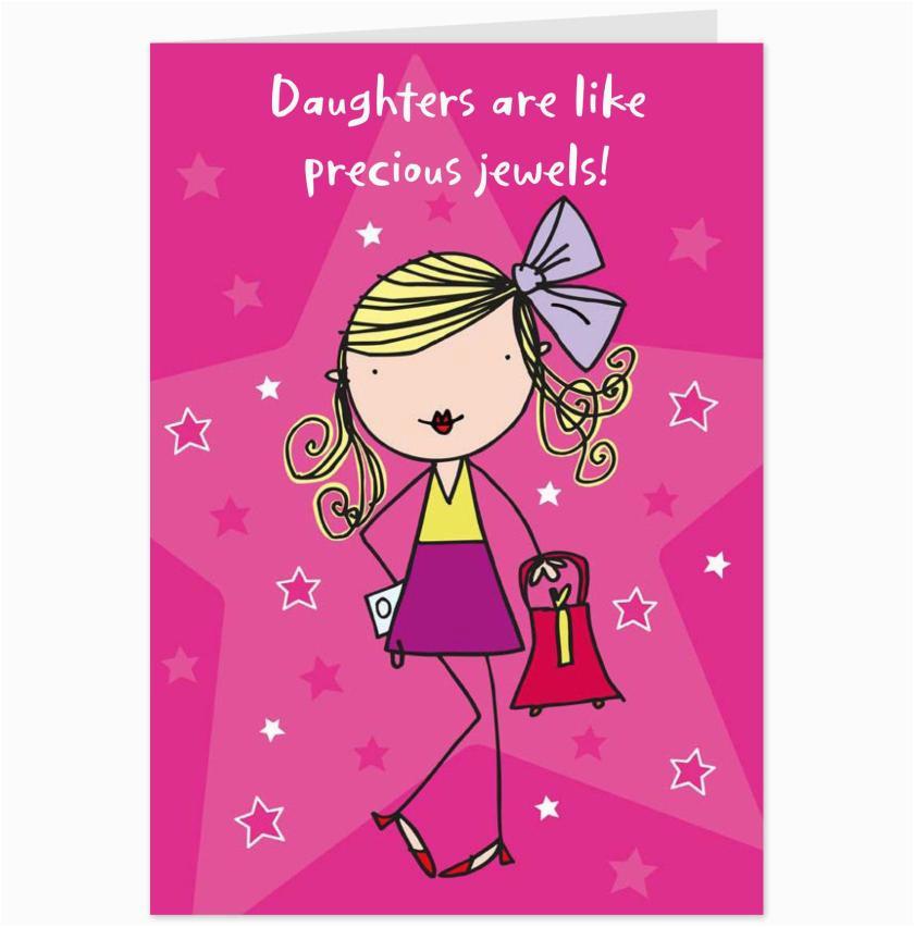 Hallmark E Birthday Cards Funny Good Luck Quotes Quotesgram