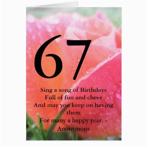 67th birthday greeting card zazzle