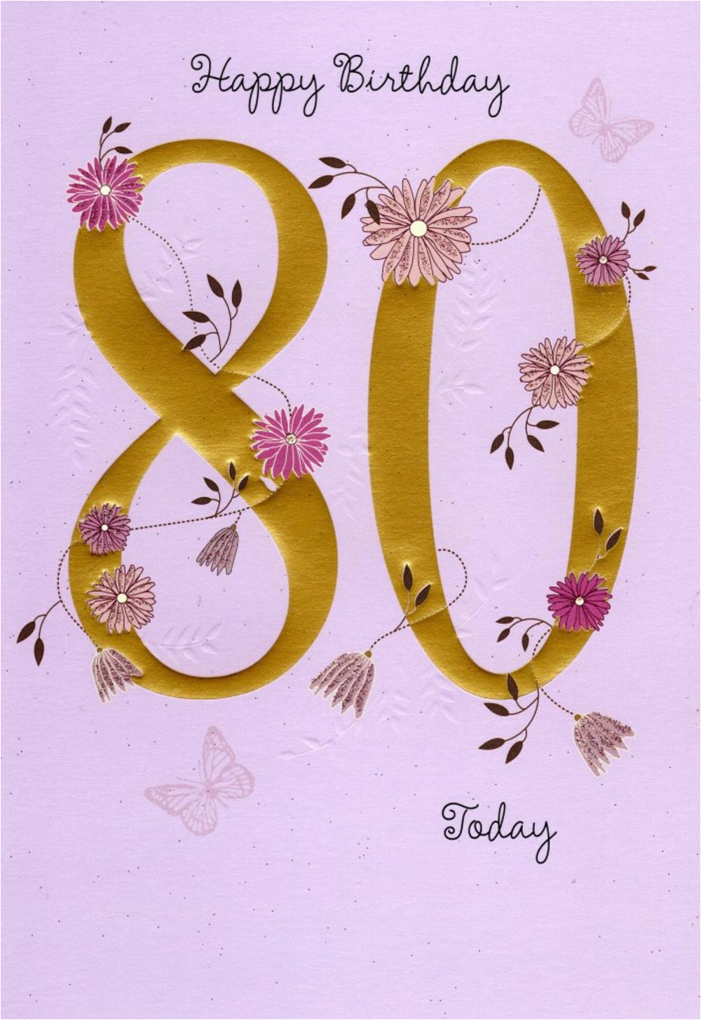 Happy 80th Birthday Decorations Greeting Card Cards Love Kates