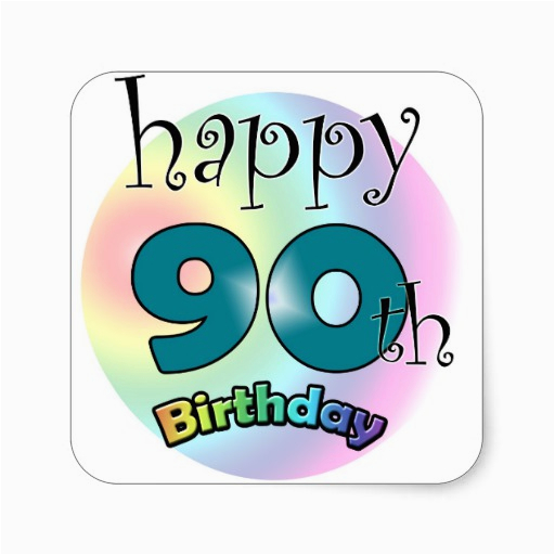 Happy 90th Birthday Decorations Zazzle