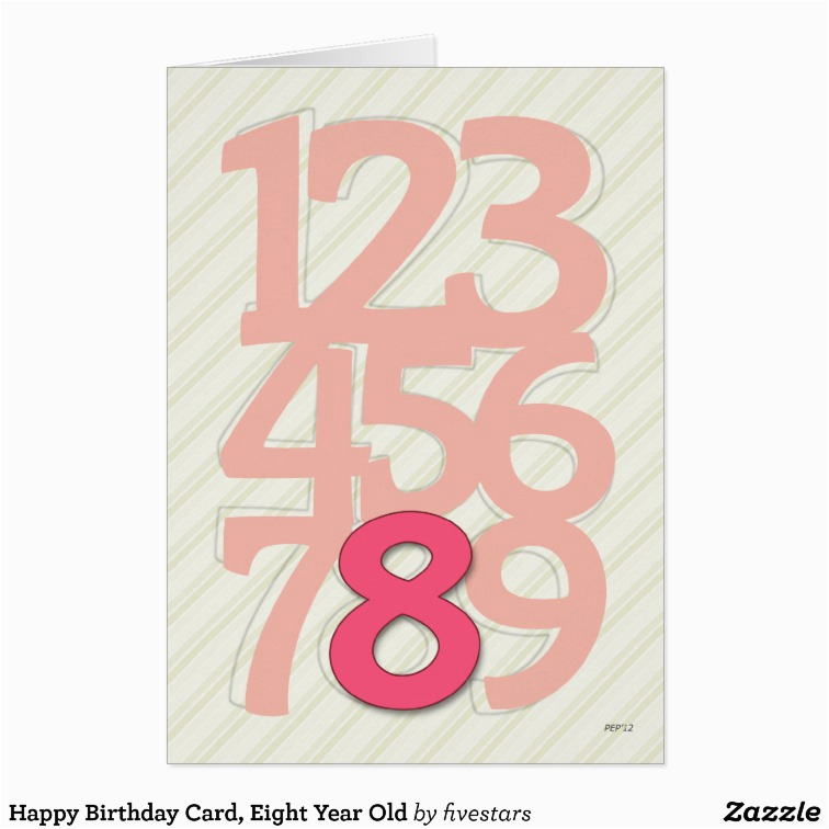 happy birthday card eight year old greeting card 137246411804364718