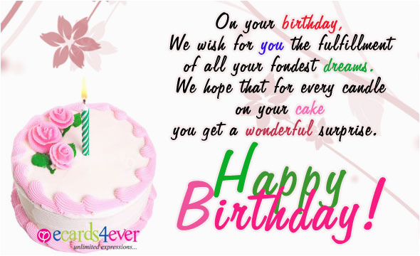 Animated Birthday Greeting Cards Free Download