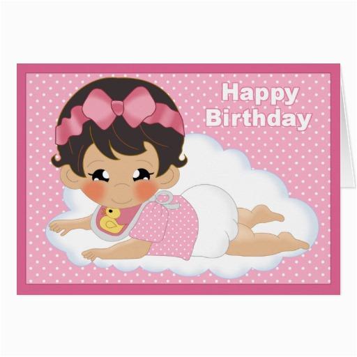 happy birthday baby girl greeting cards 137290677579059977
