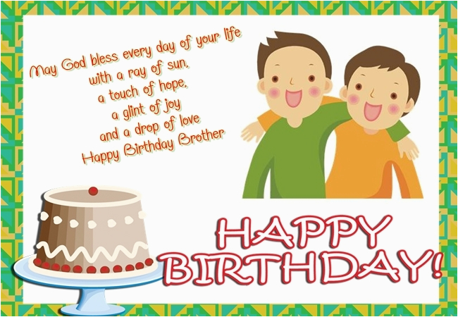 Happy Birthday Card For A Brother Happy Birthday Wishes For Brother