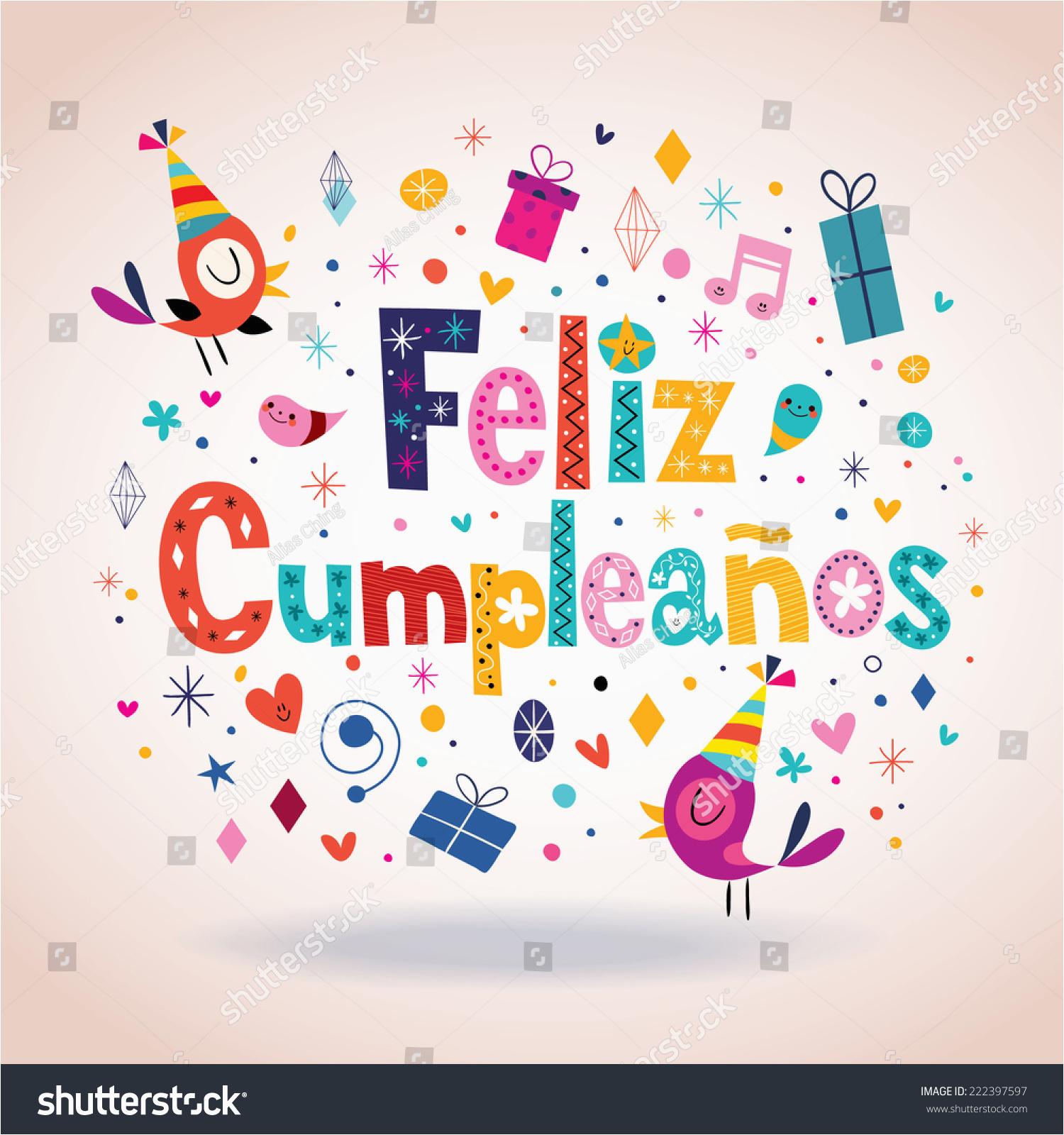 Happy Birthday Card In Spanish To Print Feliz Cumpleanos Stock Vector