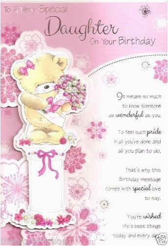 Happy Birthday Card Inserts 16 Best Granddaughter Birthday Cards Images On Pinterest