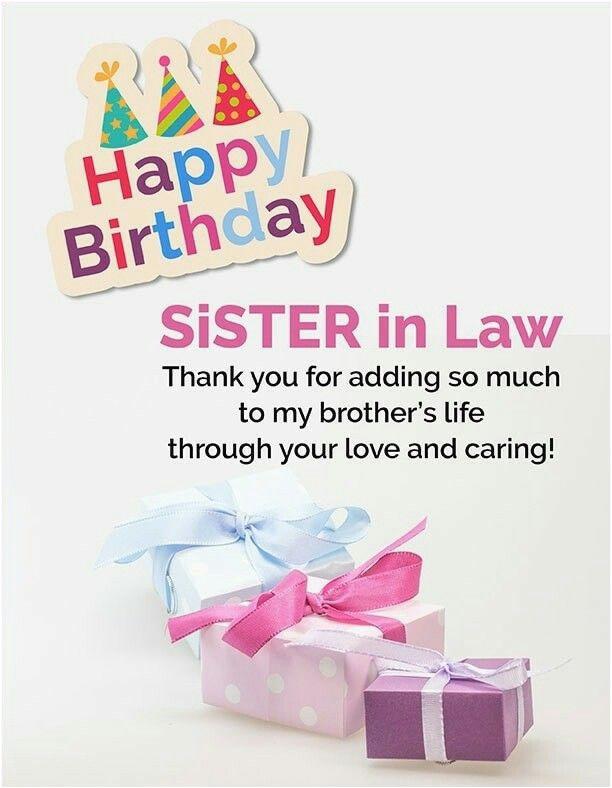 Happy Birthday Card To My Sister In Law Happybirthdaytoall Com Happy