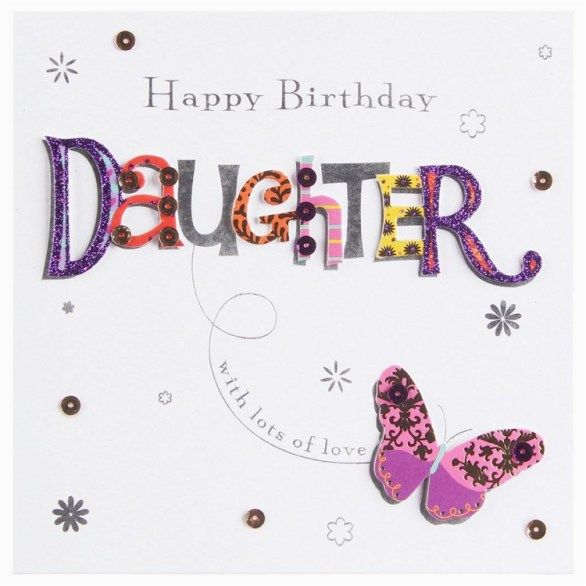 Happy Birthday Cards for A Daughter Happy Birthday Wishes