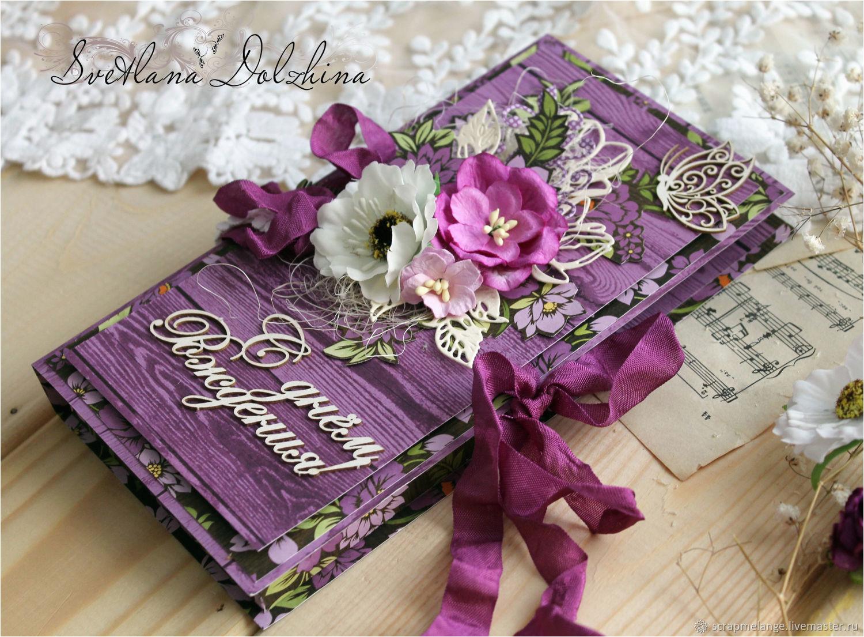 chocolate quot happy birthday quot gift box purple shop online