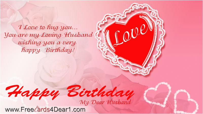 birthday ecard for husband
