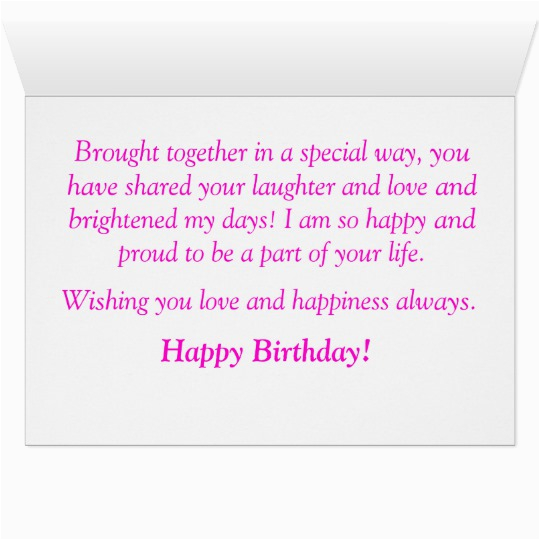 Happy Birthday Step Daughter Greeting Card Zazzle Com