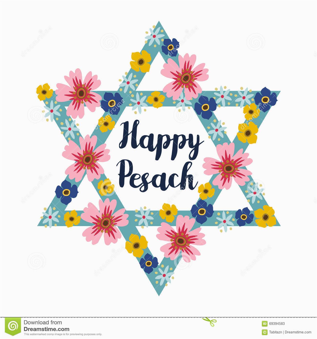 stock illustration pesach passover greeting card jewish star flowers illustration background hand drawn image69394583