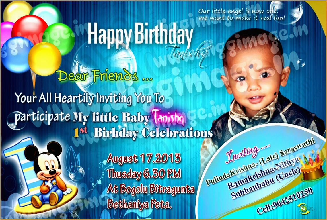 first birthday invitations matter indian