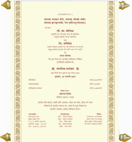 hindi samples