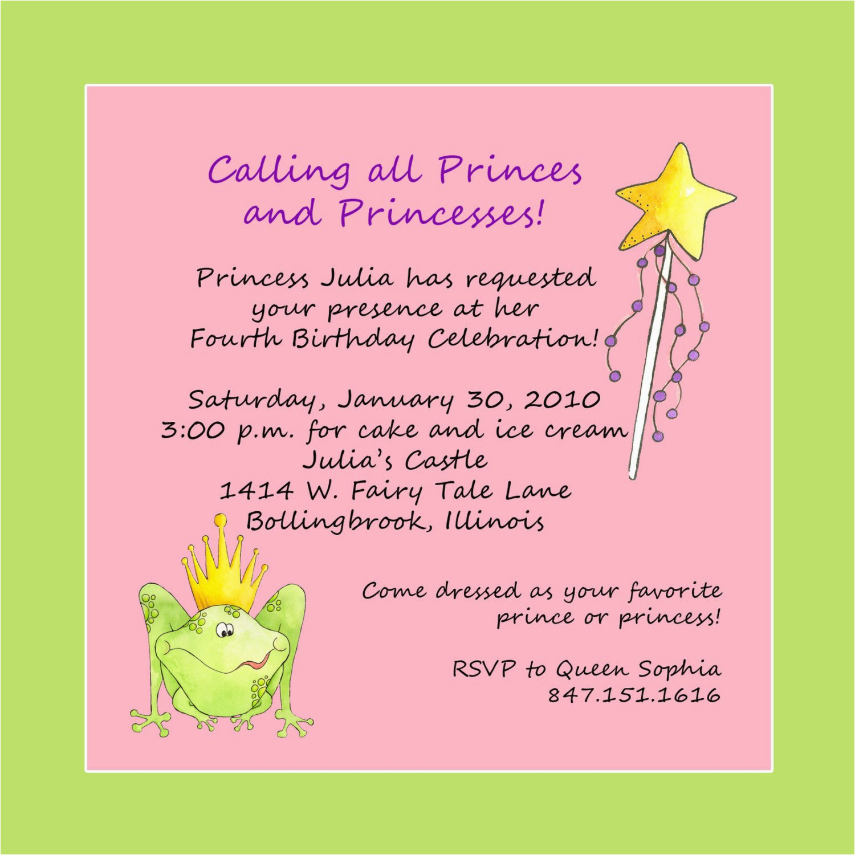 How To Word A Birthday Invitation Princess Theme Party Custom Wording