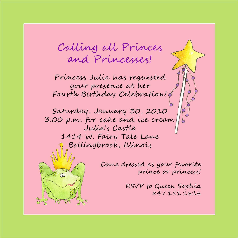 How To Word Birthday Invitations Princess Theme Party Invitation Custom Wording