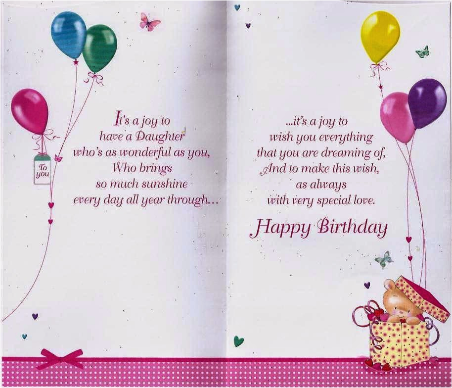 How To Write Birthday Card For Daughter Wishes Celebrities And Fashion