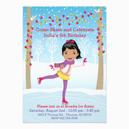 ice skating birthday party african american girl card